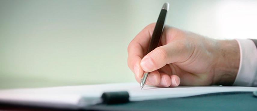 لجنة التدريبات والأبحاث والنشرات